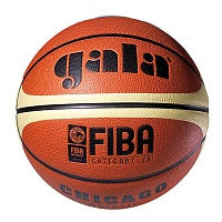 Мяч баскетбол Gala CHICAGO №7 FIBA BB7011CA