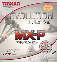 Накладка TIBHAR Evolution MX-P 50